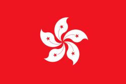 PLANO HONG KONG